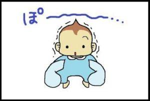 2014-09-24-20140924_moro_3.jpg-thumb