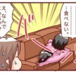 manga1-1