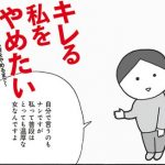 Kireruwatashi00_01