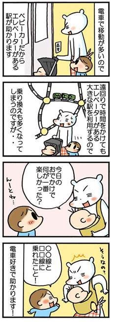 ill_shirokuma_01