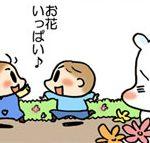 ill_shirokuma_03