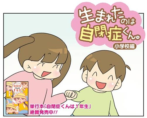 jiheishoukun13_01