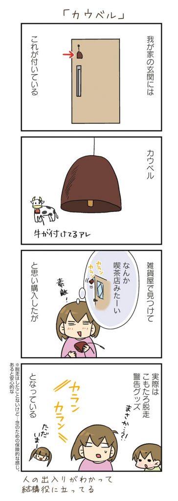jiheishoukun13_03