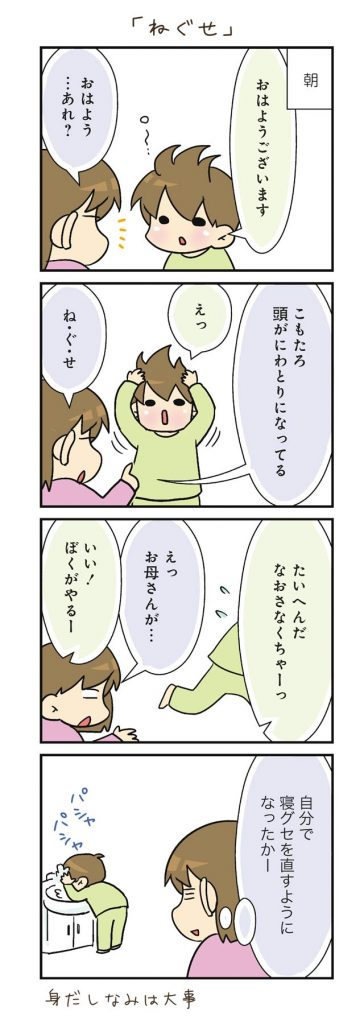 jiheishoukun13_13