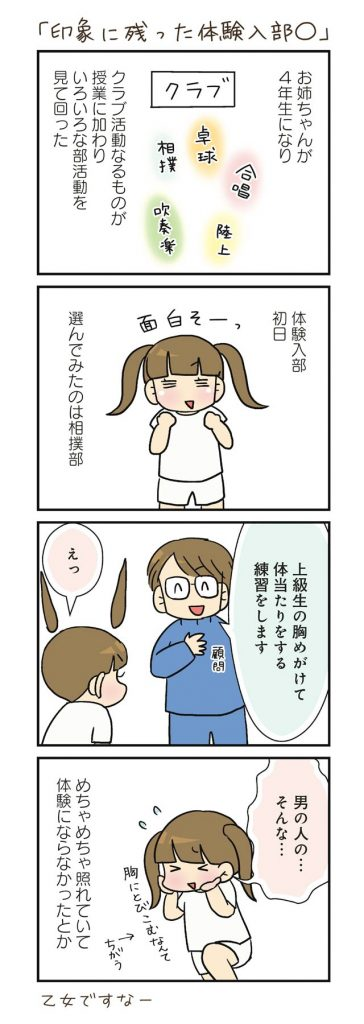 jiheishoukun13_21