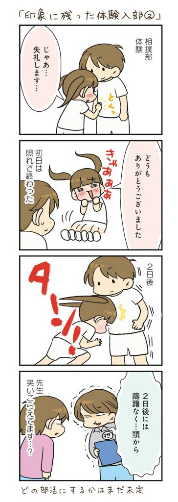 jiheishoukun13_22
