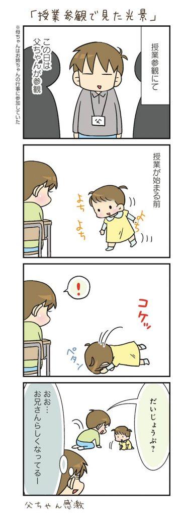 jiheishoukun13_23