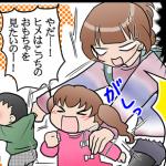子育てブログNO.1は??2016春夏すくパラブログ総選挙結果発表!