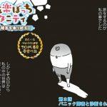 okiraku03_01