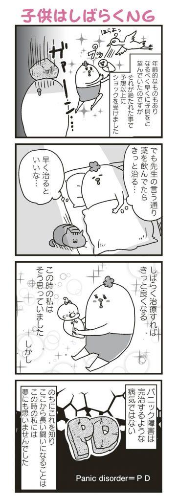 okiraku03_02