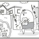 okiraku03_05