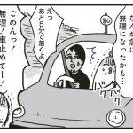 okiraku03_06