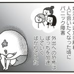 okiraku03_07