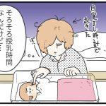 まだ生まれた事気づいていない・・・?赤ちゃんがあまりに大人しいので不安になる
