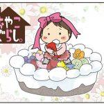 【1歳の誕生日】初めての誕生日を家族でお祝い☆ プレゼント①