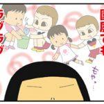 【動揺!!】息子の初めての恋バナに母は・・・!!「ゲルマン日和」第13話-2