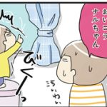 【そうじゃない!】ヨダレで窓に絵を描く娘を叱ろうとしたら・・・