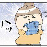 【大事件発生!】洗濯物を畳みながら、匂いを嗅いでいたら・・・
