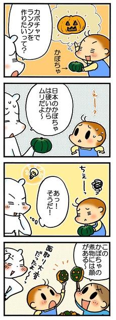 4_manga_m