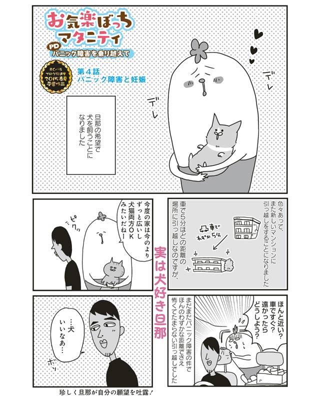 okiraku04_01