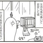 okiraku04_03