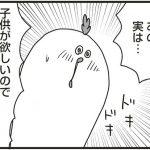okiraku04_04