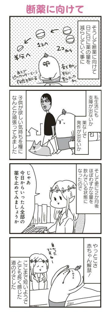 okiraku04_05