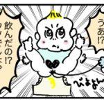 tsujiryoko_nukege