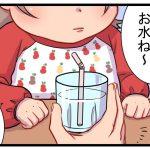 テーマ投稿(しくじり育児)