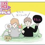 musume03_01