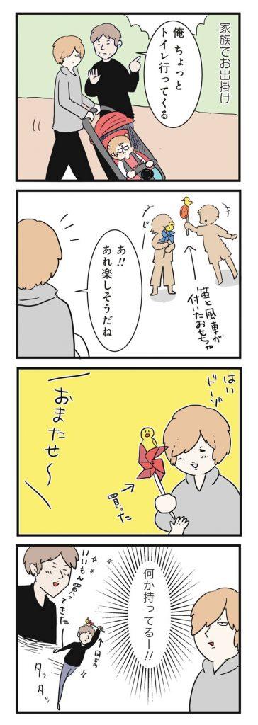 musume03_02