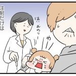 musume03_04