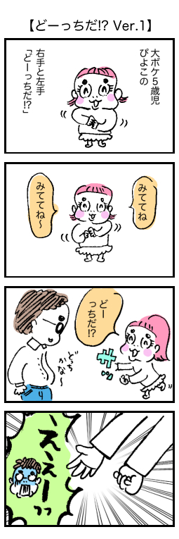 tsujiryoko_dotch1