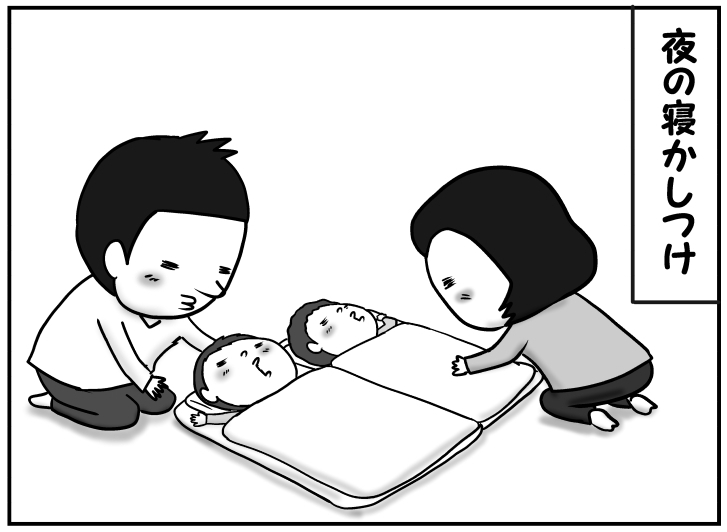 赤ちゃんを寝かしつけるコツ