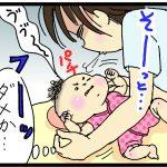 【子供をおんぶした重み】を覚えてますか?寝かしつけに苦労した子が大きくなって…
