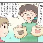 s-すくパラ原稿4