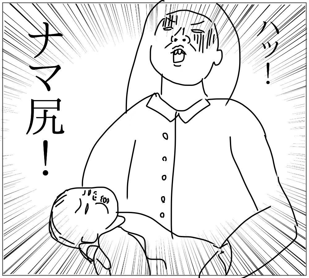 赤ちゃんのお尻はナマ尻。おむつを履いていない。