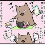 rp_fuku3-335x1024.jpg