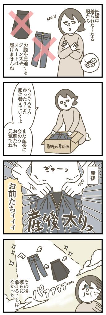 kanemoto01