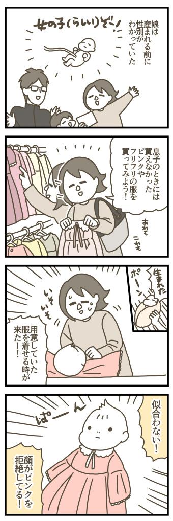 kanemoto02