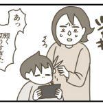 kanemoto03