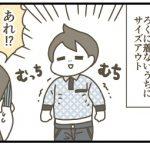 kanemoto04