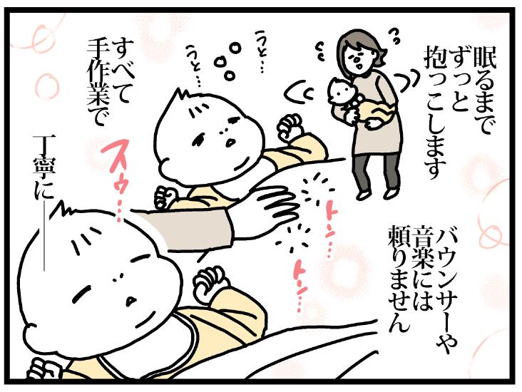 sukupara_blog