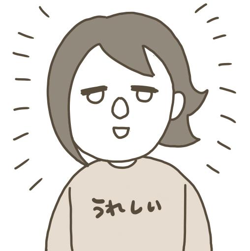 sukupara_icon