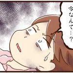 yumui-shikujiri01-1