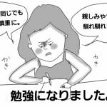 20170516_090749