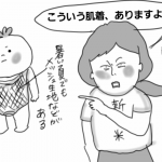 20170530_085417