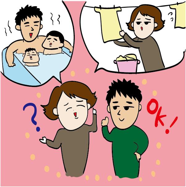 ワンオペ育児の乗り切り方。家事・子育てを旦那にお願い