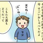 hahamasu11_05