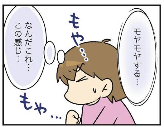 hahamasu11_06